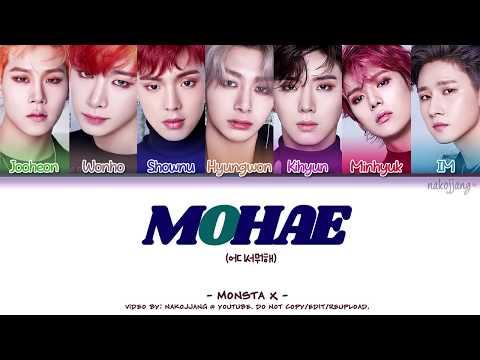 MONSTA X (몬스타엑스) – MOHAE (어디서 뭐해) (Coded Lyrics Eng/Rom/Han/가사)