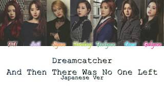 Dreamcatcher - and then there was no one left/また一人になった (japanese ver) color coded lyrics kanji, romaji english colors: red jiu lilac sua orang...
