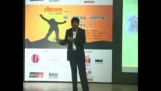 Mi Udyojak Honarach Parv-2 Kundan Gurav 4