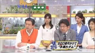【放送事故】女子アナセクシーハプニング 【放送事故】女子アナセクシー...