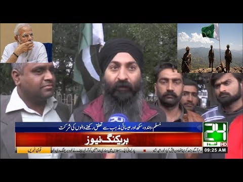 Non Muslim Community Solidarity With Pak Army On Best Reply To India