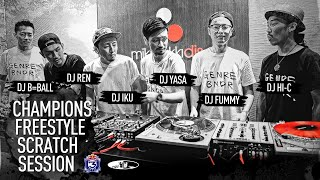 GENRE BNDR - Scratch Session 2 : Hi-C, Iku, Fummy, Ren, Yasa & B=BALL