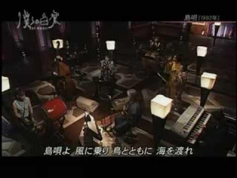 島唄-Gackt&知名定男