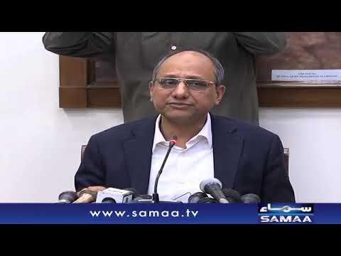 Saeed Ghani Press
