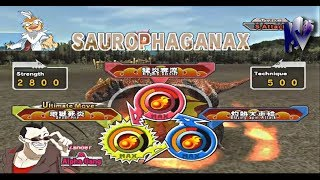 dinosaurking #arcadegame #dinosaur #dino #saurophaganax Hello guys. I'm glad I can run this game finally on emulator called demul. I haven't played this ...
