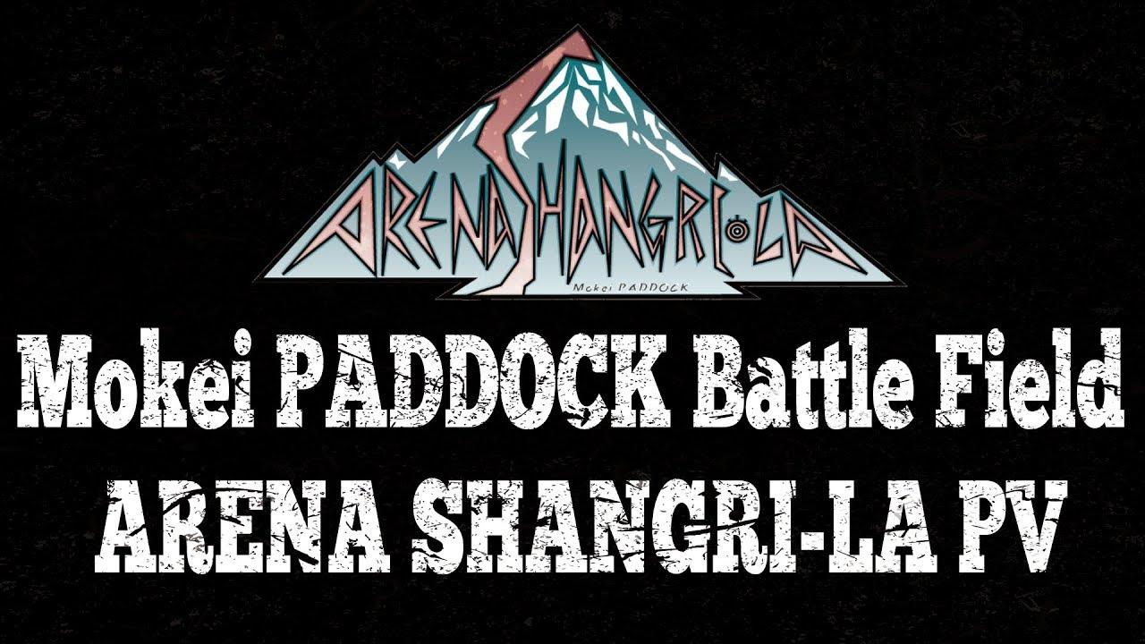 モケイパドック・アリーナシャングリラPV・Mokei PADDOCK Battle Field ARENA SHANGRI-LA