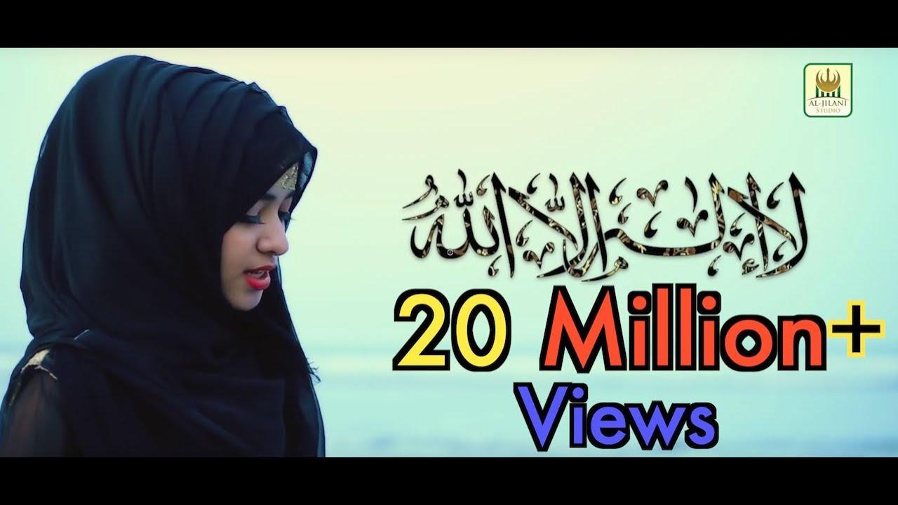 Download Most beautiful kalam ll Tere sadqe Me Aaqa ll Hasbi Rabbi JallAllah ll Laiba Fatima Aljilani studio