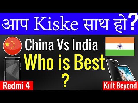 India Best Smartphone | Kult Beyond | इस Smartphone ने करा Redmi 4 को पीछे | China Vs india