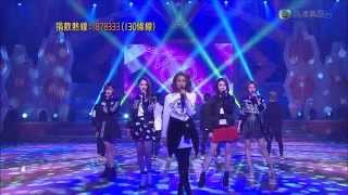 "C Allstar X Super Girls ""SuperStar"" @ 歡樂滿東華2014"
