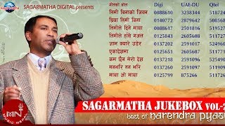 Best Of Narendra Pyasi Juke Box