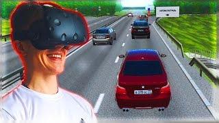 КРЕАТИВ КАТАЕТСЯ на BMW в ВИРТУАЛЬНОЙ РЕАЛЬНОСТИ | VR City Car Driving [ HTC VIVE ]