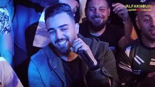 طفاك القدر 💔 طمني عليك 🙏 - الفنان نزار حداد سهرة العريس عدي البشيتي - تسجيلات الفاخوري 2020