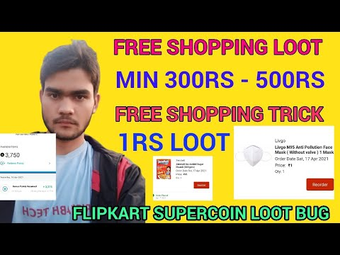 FREE ₹300+₹500 SHOPPING BY LYBRATE !! FREE SUPERCOIN LOOT BY FLIPKART!! PAYTM BUG