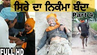 Part 4  Latest Punjabi comedy 2018  Punjabi video  funny videos