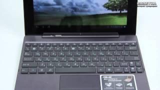 Планшет Asus Eee Pad Transformer Prime TF201(Видеообзор Android-планшета ASUS Eee Pad Transformer Prime, с 4-ядерным процессором NVIDIA Tegra 3 и под управлением ОС Android 4.0.3 Ice..., 2012-01-27T13:58:24.000Z)