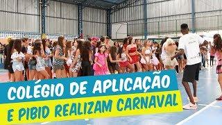 COLÉGIO DE APLICAÇÃO E PIBID REALIZAM MANHÃ DE CARNAVAL NO CLUBE UNIFOR-MG