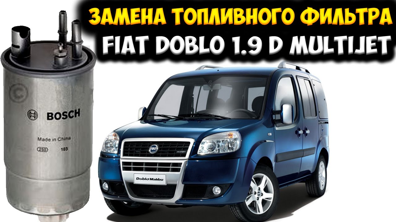 fiat doblo 1 9 d. Black Bedroom Furniture Sets. Home Design Ideas