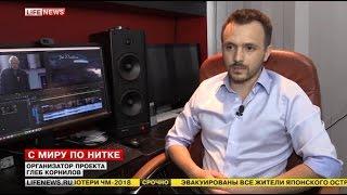 В России снимут фильм «Донбасс»