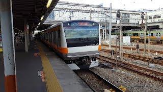 E233系 青665編成 拝島駅到着~発車 '19.01.06