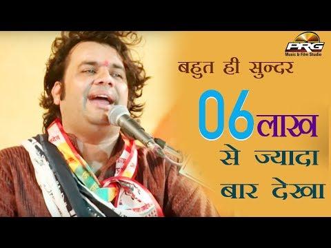 देखिये रामदेवजी के गाने पर लाइव डांस - बीरा म्हारा रामदेव | Gajendra Rao | Shree Ramdev Motar's Live