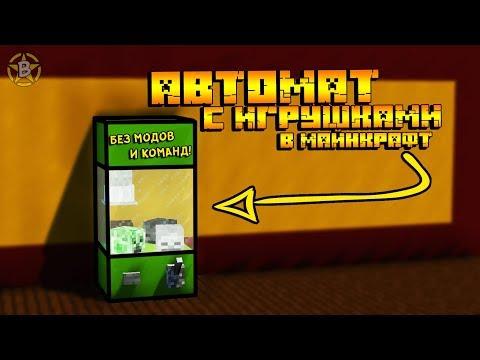 Играть в вулкан Доброе download Казино vulkan Бузулук поставить приложение