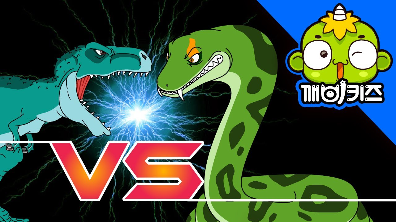 티라노사우루스 VS 티타노보아   공룡배틀   Dinosaurs Battle   깨비키즈 KEBIKIDS