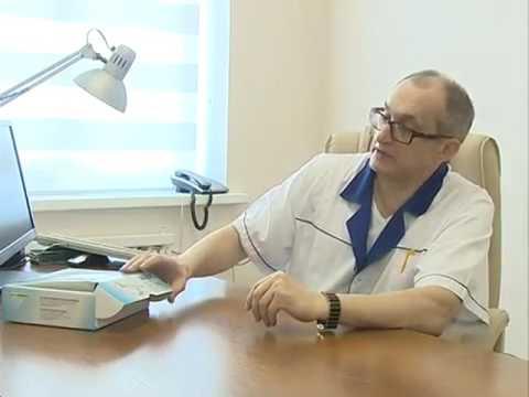 аппарат +для лечения простатита мавит - YouTube