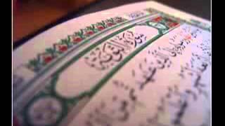سورة التوبة بصوت الشيخ احمد العجمي