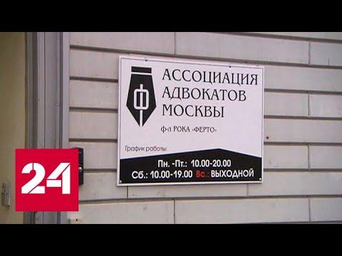Юристы-оборотни обещали пенсионерам льготы и звания - Россия 24