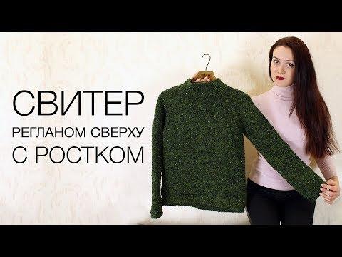 Ирландский пуловер спицами сверху