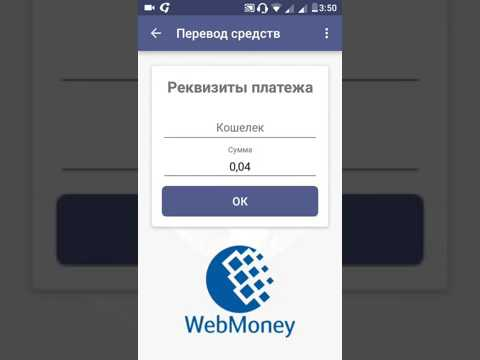 Заработок на андроид, Глобус Мобайл, Globus Interkom, как заработать на андроид, телефоне