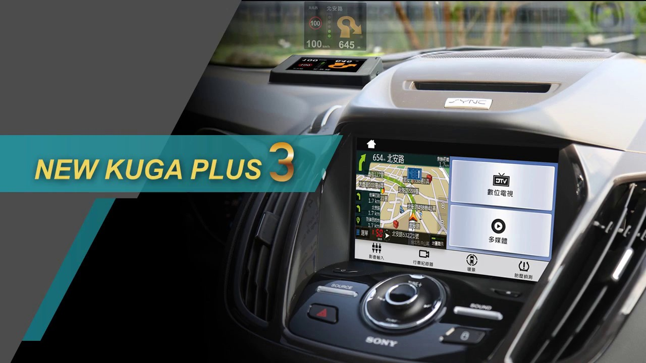 ford sync3 new kuga plus 3 audio and video interface youtube. Black Bedroom Furniture Sets. Home Design Ideas