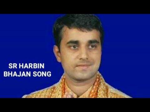 SR Harbin || Bhajan || Aarti Audio Song