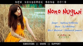 New Kokborok Songs