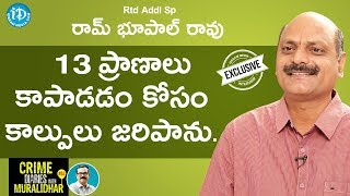 Rtd Addl SP Ram Bhupal Rao Exclusive Interview Crime Diaries With Muralidhar 53