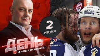 Телегин и Андронов не поедут в НХЛ. День с Алексеем Шевченко 2 июня