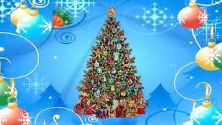 как красива наша елка Песня детская