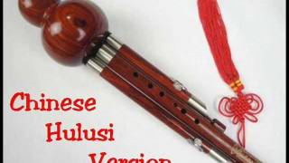 Nuek Siah Wah Song Sang - Flute Version