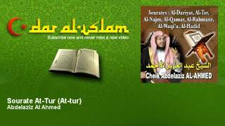 Abdelaziz Al Ahmed - Sourate At-Tur - Dar al Islam