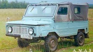 Авто Легенды СССР №8 ЛуАЗ-969 (DeAgostini)