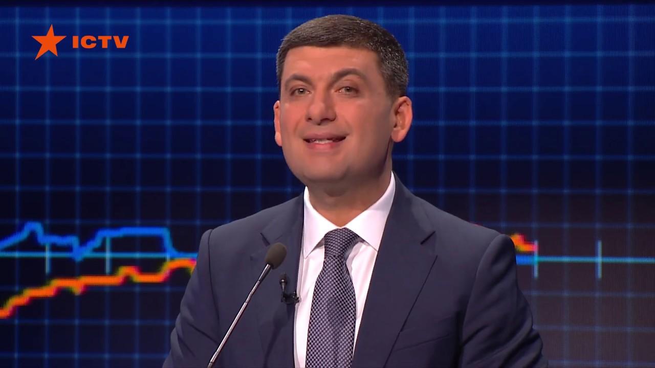 Гройсман: Позвал меня в кабинет Пётр Порошенко в 2016 году. А там сидит Тимошенко...