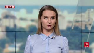 Випуск новин за 12:00: Обстріл людей з гелікоптера
