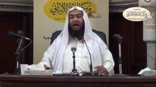 شرح مقدمة مسلم ج٢ - الدرس الخامس