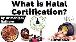 What is Halal certification? What does it mean when a Food or Product is Halal certified? #UPSC2020
