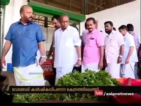 V S Sunil kumar's surprise raid at Vengeri Agriclture Market