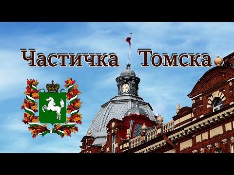 VLOG: Отдыхаем в Томской писанице, катаемся на катере 28.07.2016