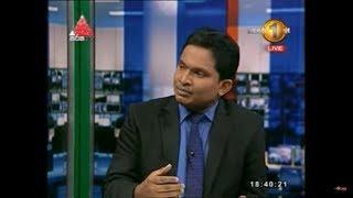 Dawasa Sirasa TV 28th December 2017 with Buddika Wickramadara Thumbnail