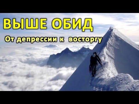 Олег Сунцов - Выше обид: от разочарования к восторгу - Москва, 17.03.2016