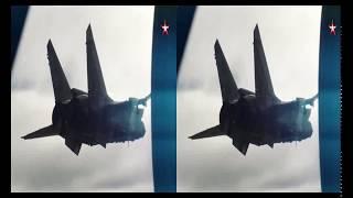❃ VR 3D ФИЛЬМЫ ❃ Военная приемка ❃ МиГ 31 ❃ На самолете в ближний космос ❃