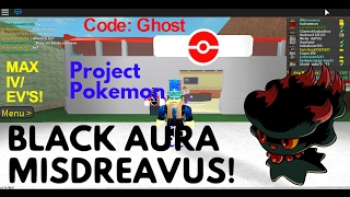 roblox project pokemon how to get turtornator